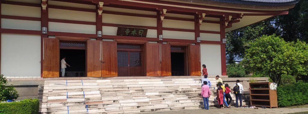 日本寺再開